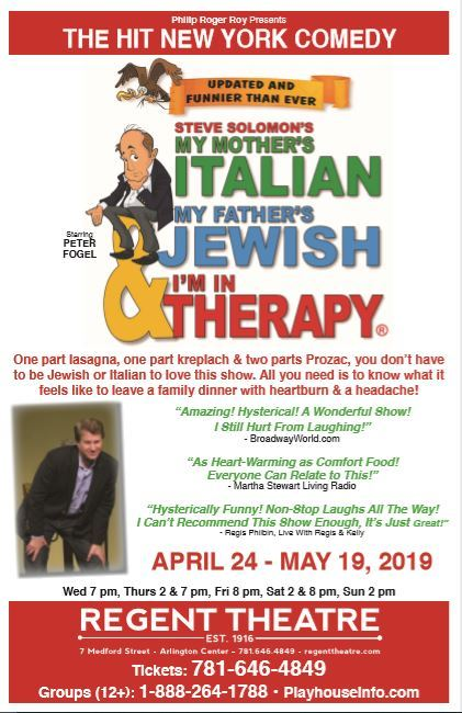 My Mother's Italian at Pollak Theatre at Monmouth University